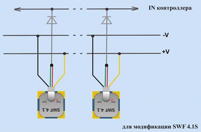 Схема датчика протечки